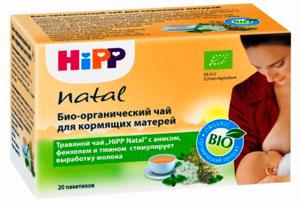 чай Хипп для увеличения количества молока