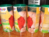 Чай Хипп (Hipp) для кормящих матерей для повышения лактации