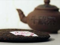 Какими свойствами обладает китайский чай пуэр?