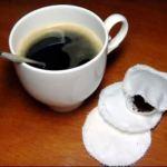 Чалды для кофемашины
