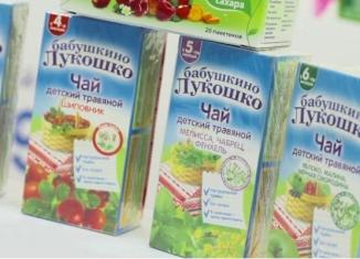 Чай Бабушкино лукошко для кормящих мам и детей: ассортимент, отзывы