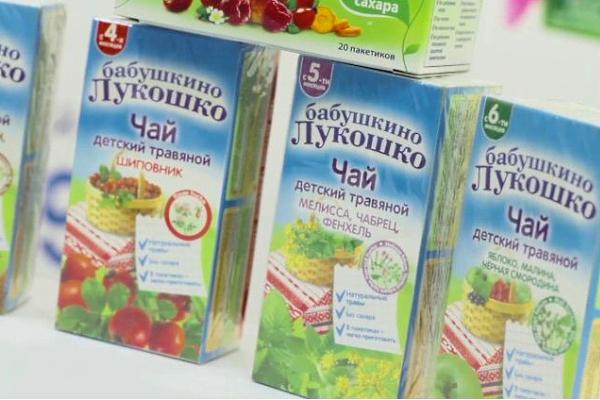 Виды чая Бабушкино лукошко, состав трав, отзывы