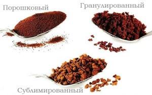 В чем разница между гранулированным и сублимированным кофе