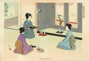 История церемонии